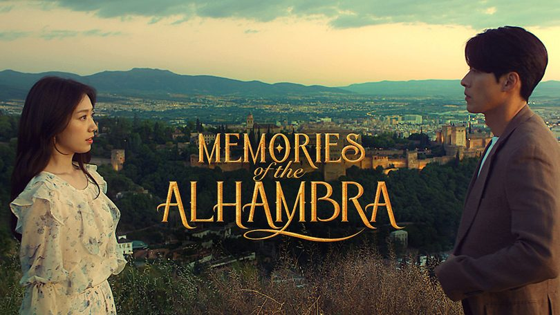 Memories of the Alhambra Netflix