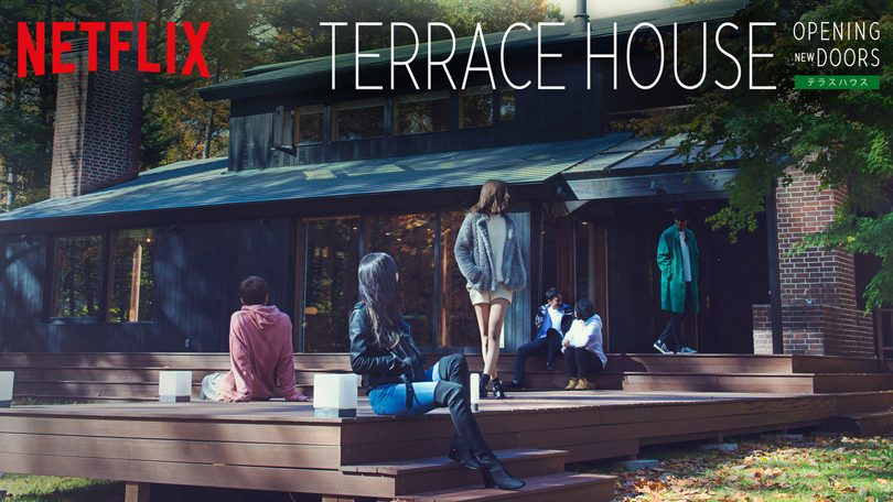 Terrace House Opening New Doors Netflix
