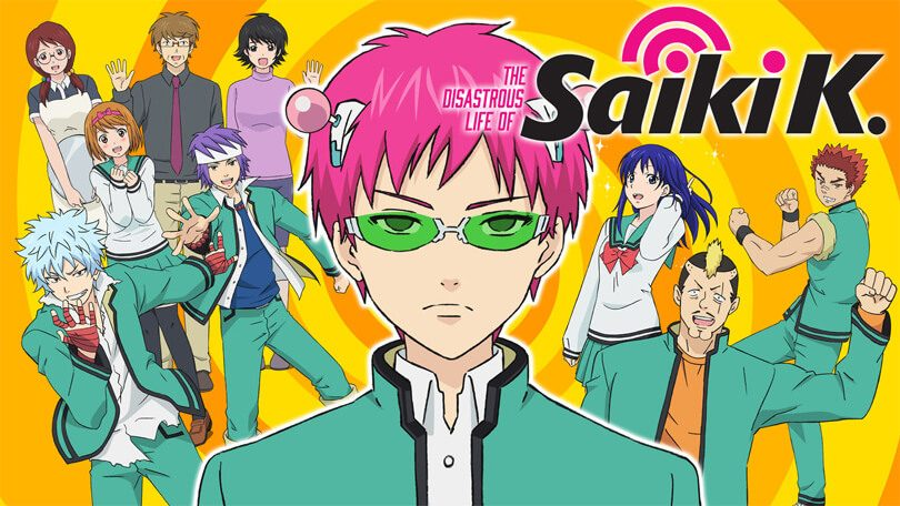 The Disastrous Life of Saiki K. Netflix