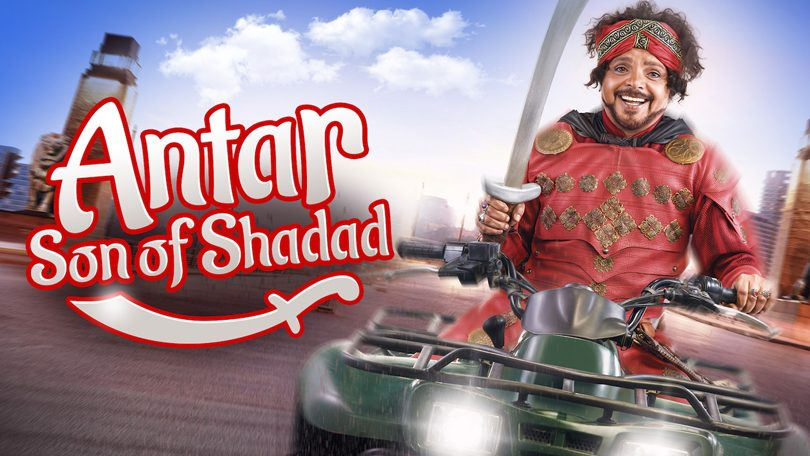 Antar Son of Shaddad Netflix