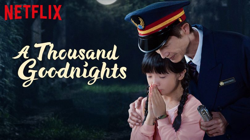 A Thousand Goodnights Netflix