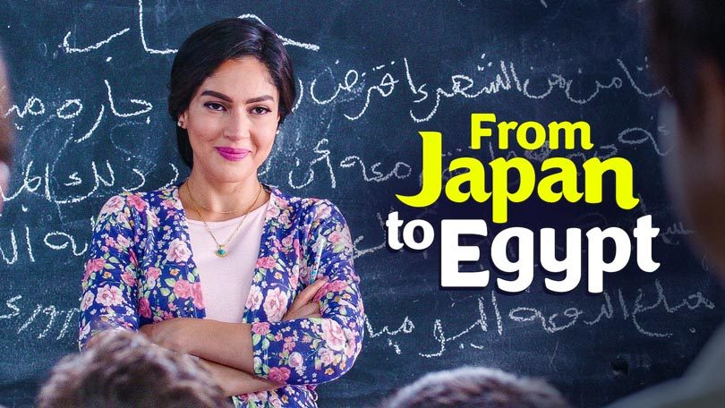 From Japan to Egypt Netflix