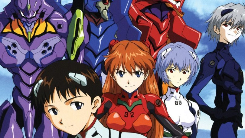 Evangelion Death True Netflix