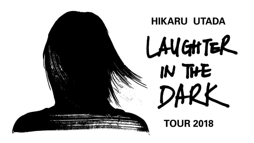 Hikaru Utada Laughter in the Dark Tour