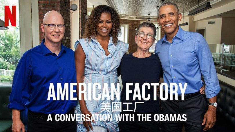 American Factory A Conversation with the Obamas Netflix