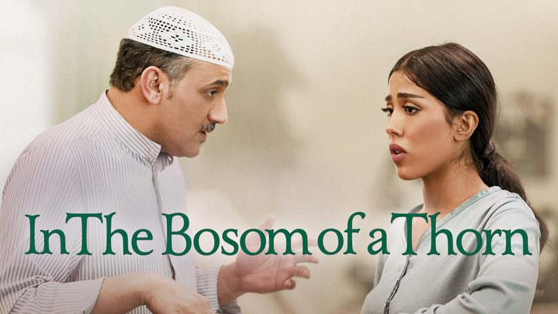 In the Bosom of a Thorn Netflix
