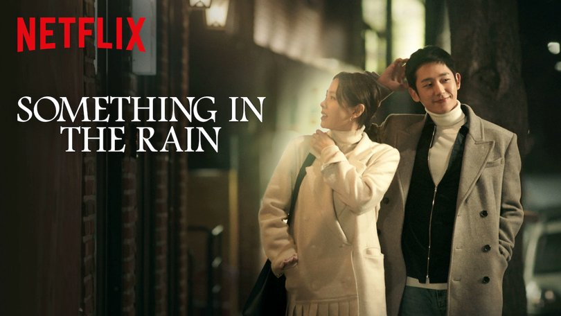 Something in the Rain Netflix Belgie